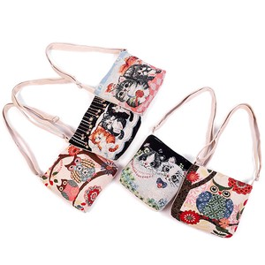 New Weaving Cat Owl Bag Pouch Sacosh