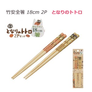 Safety Chopstick 18cm My Neighbor Totoro SKATER Slip Processing Zen