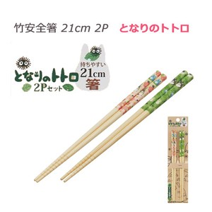Safety Chopstick My Neighbor Totoro Flower SKATER Slip Processing Zen
