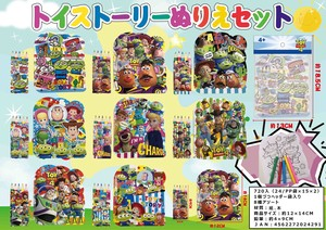 [2019NewItem] Sales Promotion Toy Story Coloring Set