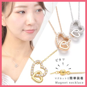 Double Open Heart Magnet Necklace
