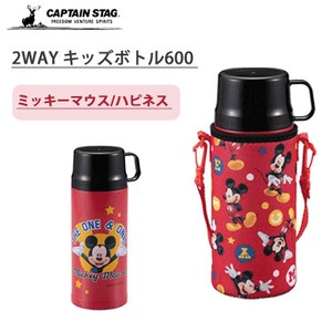 Kids Bottle Captain Stag Disney Mickey Mouse Happiness