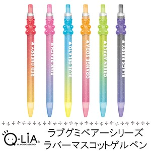 Bear Series Rubber Mascot gel pen