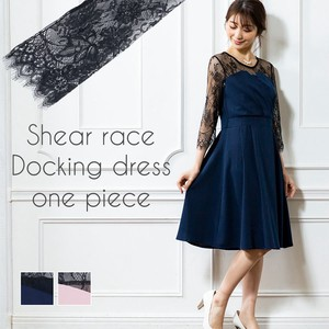 Dress One-piece Dress Lace Lace Elegant One Piece Flare Below-The-Knee S/S A/W