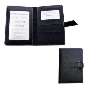 velty Pension Notebook Health Insurance Card Case