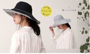 Reversible Broad-brimmed Hat