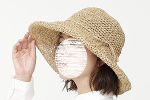 Countermeasure Hand Knitting Broad-brimmed Paper Hat