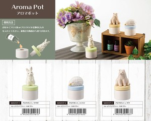 Aroma Pot Rabbit Sheep bear