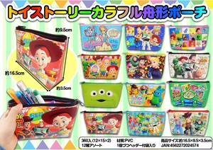 [2019NewItem] Sales Promotion Toy Story Colorful Pouch