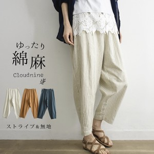 Wide Tapered Pants Tapered Pants wide pants Ladies Ankle Pants