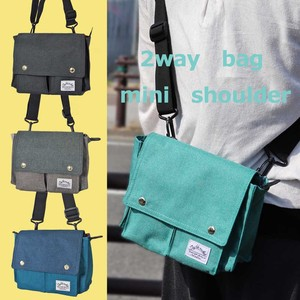 Color Scheme Shoulder Bag Waist Bag