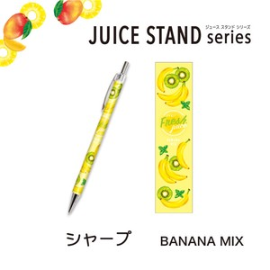 Juice Stand sharp