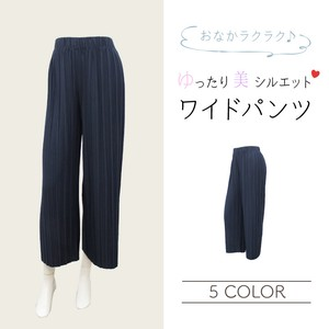 Free Size Plain Pleats wide pants 10 Pcs Set
