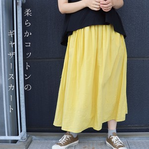 Embroidery Gather Skirt
