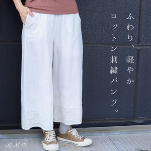 Embroidery wide pants