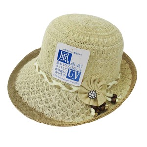 Countermeasure Hats & Cap Ladies Ladies Hats & Cap Hat High-back Light Beige