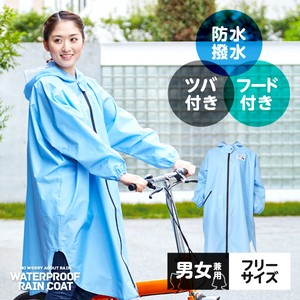 Leisurely Waterproof Raincoat Light blue
