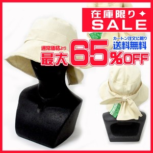 Maximum Countermeasure Hats & Cap Ladies Hat Ribbon Attached Beige