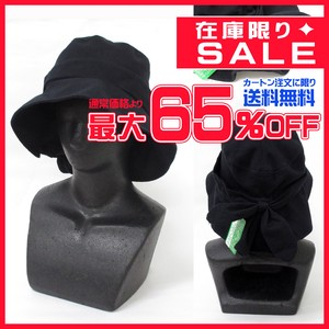 Maximum Countermeasure Hats & Cap Ladies Hat Ribbon Attached Black