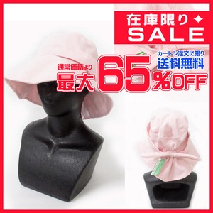 Maximum Countermeasure Hats & Cap Ladies Hat Ribbon Attached Pink