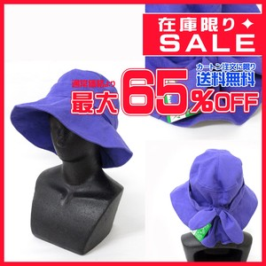 Maximum Countermeasure Hats & Cap Ladies Hat Ribbon Attached Lavender
