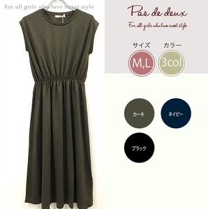 S/S West Gather Long One-piece Dress