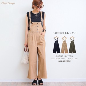 Stretch Twill Button Wide Overall