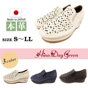 S/S Flower Cut Work Slippon Shoes
