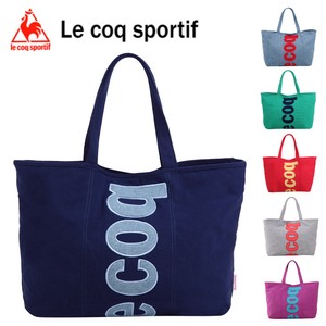 Lecoq Sport Tote Bag Light-Weight Lecoq Hump Handbag