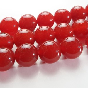 Power Stone Natural stone Beads Red Round Single