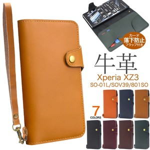 Xperia XZ SO 1L SO SO Cow Leather Notebook Type Case