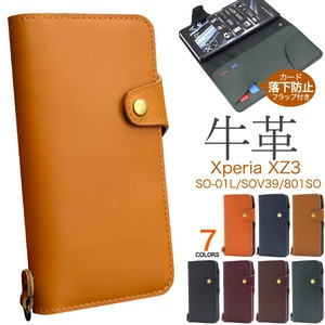 Fine Quality Smooth Cow Leather Use Xperia XZ SO 1L SO SO Cow Leather Notebook Type Case