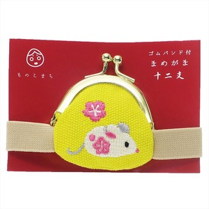 Coin Purse Band Attached Mouse Chinese Zodiac