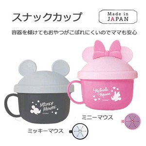 Snack Cup Baby Product Mick Minnie Disney