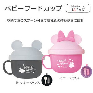 Baby Food Cup Baby Product Mick Minnie Disney