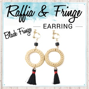Fringe Earring Beads S/S Ladies Fancy Goods