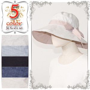 Material Stripe Ribbon Hats & Cap Label Attached Material