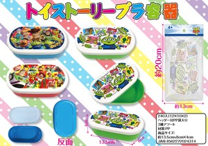 Sales Promotion Toy Story Food Container