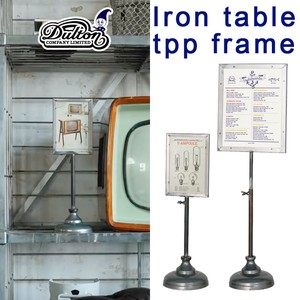 Iron table tpp frame