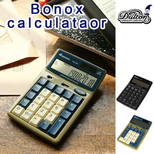 Bonox calculataor
