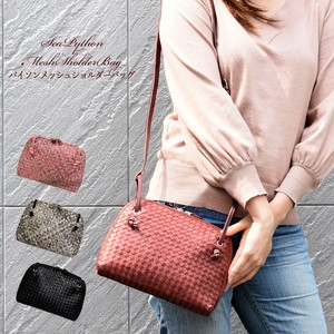 Mesh Pouch Genuine Leather [2019NewItem]
