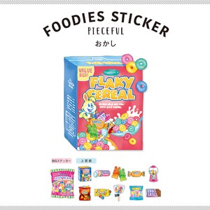 Sticker Band Sweets