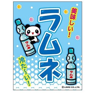 Advertisement Flag Ramune soda drink