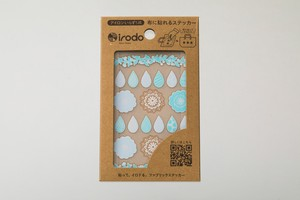 Iron SEAL Lace Light blue