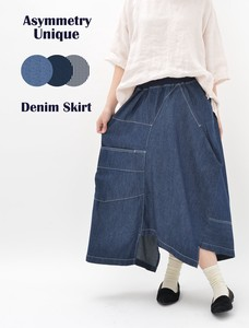 Denim Hickory Deformation Skirt