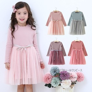 Band 4 Colors Children's Clothing Girl Kids Admission Graduate Wedding