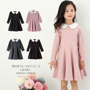 Formal One-piece Dress Pocket 3 Colors Kids Women Admission Graduate Wedding Admission