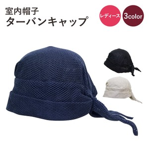 Indoor Hats & Cap Turban Cap Night Cap