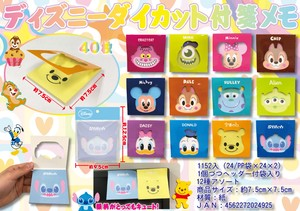 [2019NewItem] Sales Promotion Disney Die Cut Sticky Note Memo Pad