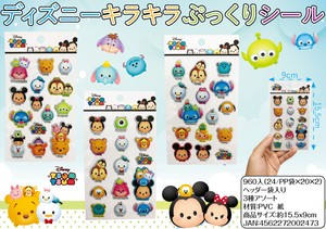 Sales Promotion Disney New Pattern Glitter Sticker